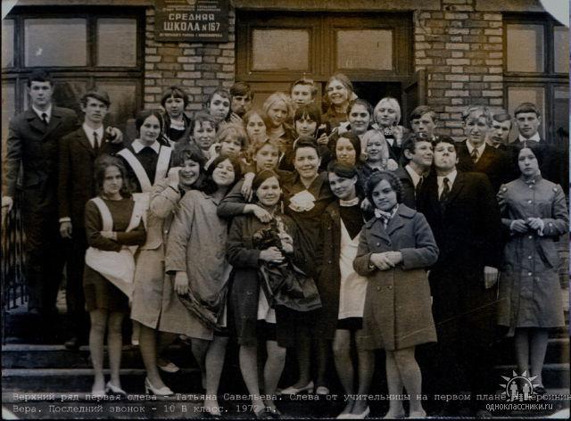 Поздравление выпускникам к первому сентября 80