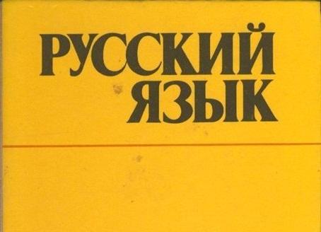 Для взрослых на руском фото 678-222