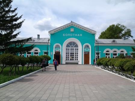 знакомства в оби новосибирской области