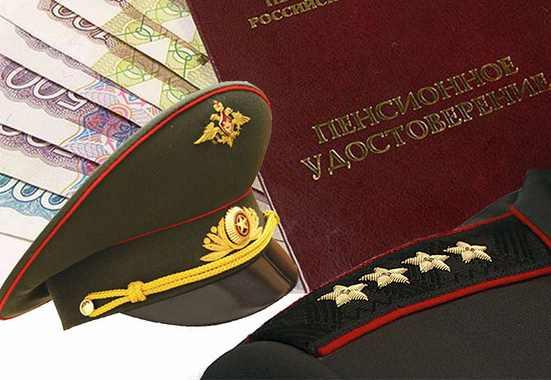 О повышении пенсий в г москве